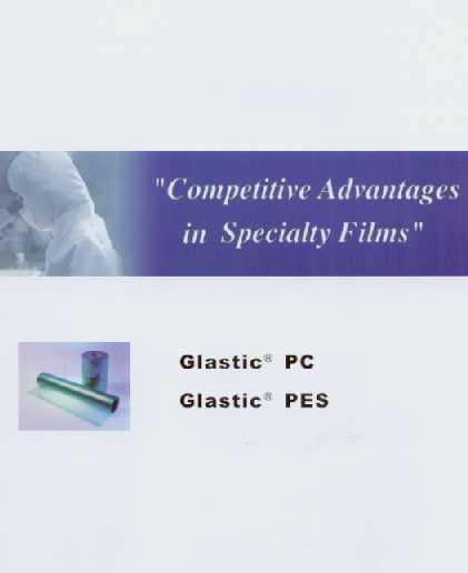 薄膜 Film